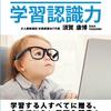 ギャラクシーブックス5月新刊情報!
