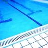 安全なプール管理