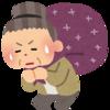 70歳を高齢者と言わない都市が日本にあった!その真意!