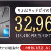 【JALアメリカン・エキスプレス・カード】短期間にクレジットカードを9枚申し込むとどうなる?発行限度枚数は?