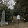 川南の諸神社