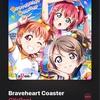 ヨーソロー!〜CYaRon! の新譜「Braveheart Coaster」は安心して聴ける曲ばかり