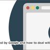 投稿記事がGoogleにインデックスされていない!あまりにもヒドイから手動で解決してみた。
