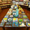 【絵本の棚より】「秋の絵本」と「おじいちゃんの絵本とおばあちゃんの絵本」フェア開催中