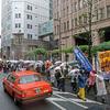 デモの公園使用制限を許すな! 集会・デモは憲法が保障する「表現の自由」だ!