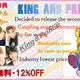 King & Prince (キング アンド プリンス)のセカンドシングルが一番安いのはどこ?