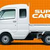 スーパーキャリイ トラック 発売日は2018年5月!荷台寸法、価格など、カタログ予想情報!ハイゼットトラック、ジャンボと比較