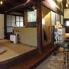 <宿泊レポート>愛知県名古屋市 GUEST HOUSE MADO