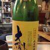 今日の日本酒
