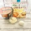 『たった3分』その汁捨てないでカップ麺の残り汁の簡単リメイクレシピ その③
