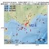 2016年10月10日 22時49分 日高地方東部でM2.8の地震