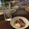 載せていただきました〜! みんなのごはん レボリューションブックス #kyoto  #立飲み #お酒