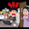 【悲報】ツイフェミ<『男の子を育てている親はクズ!侮辱してやろ!』【いつもの】