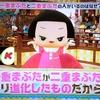 NHK「一重瞼は二重瞼より進化した証」はレイシズムを惹起しないか?