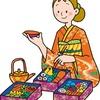 おせち料理はお正月の必需品。みんなで食べるものだから品質とおいしさにごだわりたい。