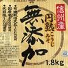 ムスリムでも食べられる料理をつくる 日本人も見直して選ぶべき味噌