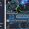 3D Radar Builder (Source Included) 「敵や目標のレーダー」「フロアのミニマップ」をコーディング無しで作れるエディタ