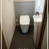 トイレ「アラウーノ」の使い心地【ちょっことWeb内覧会】