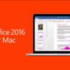 Mac Office 2016はまだ買える!プロタクトキーを安く入手する方法!