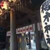 桜いっぱい櫻木神社♪