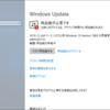 2019年12月の Microsoft Update (定例) 2019-12-11