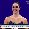 【動画】ケイトリン・オズモンドの平昌オリンピックのフィギュアスケート女子FS(フリー)!銅メダル!