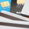 VISA pay Wave カードでピッ!