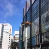 無料の脳トレクイズゲーム「渋谷の本店通り沿いからの渋谷東急本店」15秒で写真の変化する部分を見つけよう♪