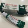 【タイの薬局】口内炎など口の中の損傷時によく効く塗り薬