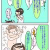 育児【役所の保健師さんの訪問を受けるの巻】