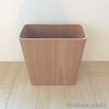 無印良品ゴミ箱のシンプル化 ビニール袋を隠す