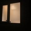 お風呂の窓・・・外からどんなふうに見えてるか実験してみました 一条工務店 i-Smart
