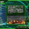 地球防衛軍4.1 DLC追加ミッションその13