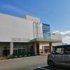 京都向日市トイザらスがあった唯一店舗スタジオアリス向日市店が閉店2020年11月