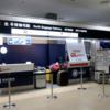 【子連れ旅行】スーツケースを空港まで空港便で。エポスカードで「QLライナー」が安く!