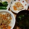 我が家の粗食夕飯メニュー④