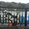 大垂水峠を越えて相模湖、津久井湖を眺めて来た その1