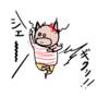 【妊娠19週目】まさかのギックリ腰!!