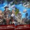 大航海時代を制覇せよ!リアルタイムストラテジーのゲームが面白い!その名は「オーシャン&エンパイア」