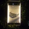ショーメ時空を超える宝飾芸術の世界 1780年パリに始まるエスプリ@ 三菱一号館美術館