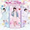 RGR楽曲ライナーノーツ#3 キラッとスタート/プリマ☆ドンナ?メモリアル!