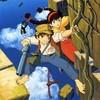 『天空の城ラピュタ』をもっと楽しく観るためのマル秘エピソード!