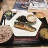 禁酒日のディナー(大戸屋)