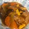 【🐖夕飯:酢豚】