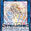 【遊戯王】永続魔法・永続罠によって効果が変わる『天気』デッキレシピと相性の良いカードをまとめて紹介