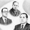新人間革命 大山(43)|2017年2月22日