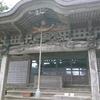 千葉県匝瑳市の松山神社参拝!細かく美しい社殿の彫刻は一見の価値あり!