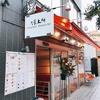 【オススメ5店】上野・御徒町・浅草(東京)にあるワインバーが人気のお店
