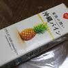 【スジャータめいらく】期間限定 家族の潤い 沖縄パイン