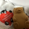 九州物産展で、くまモンの人形焼き買って帰りましたよ。